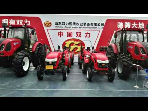 Shandong Shuangli Modern Agricultural Equipment Co.,Ltd