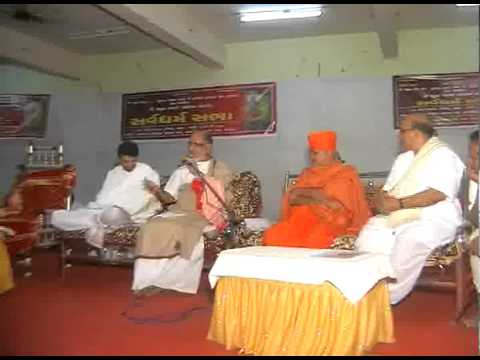 Shree Hanuman Chalisa Pujya Rameshbhai Oza