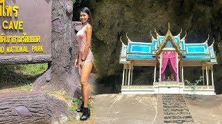 Going Inside Thailand Cave - Phraya Nakhon Cave