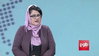 FARAKHABAR: Ministerial Impeachment By Wolesi Jirga Discussed