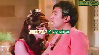 Aao Na Gale Laga Lo Na - Mere Jivan Saathi (1972) - Karaoke With Hindi Lyrics