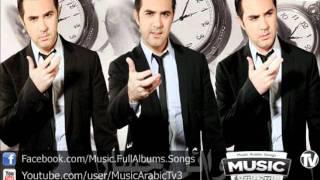 Wael Jassar - Meen Fena EL Masdom وائل جسار - مين فينا المصدوم