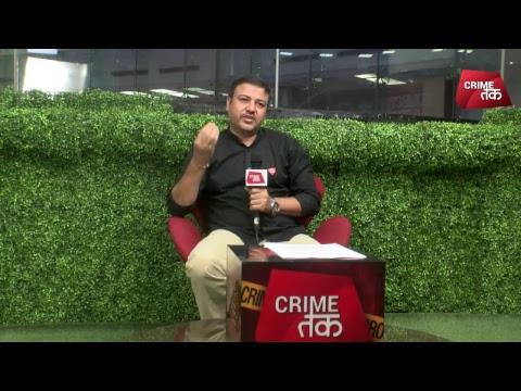 LIVE: INDIA के INTERNATIONAL ठग्स  | Crime Tak