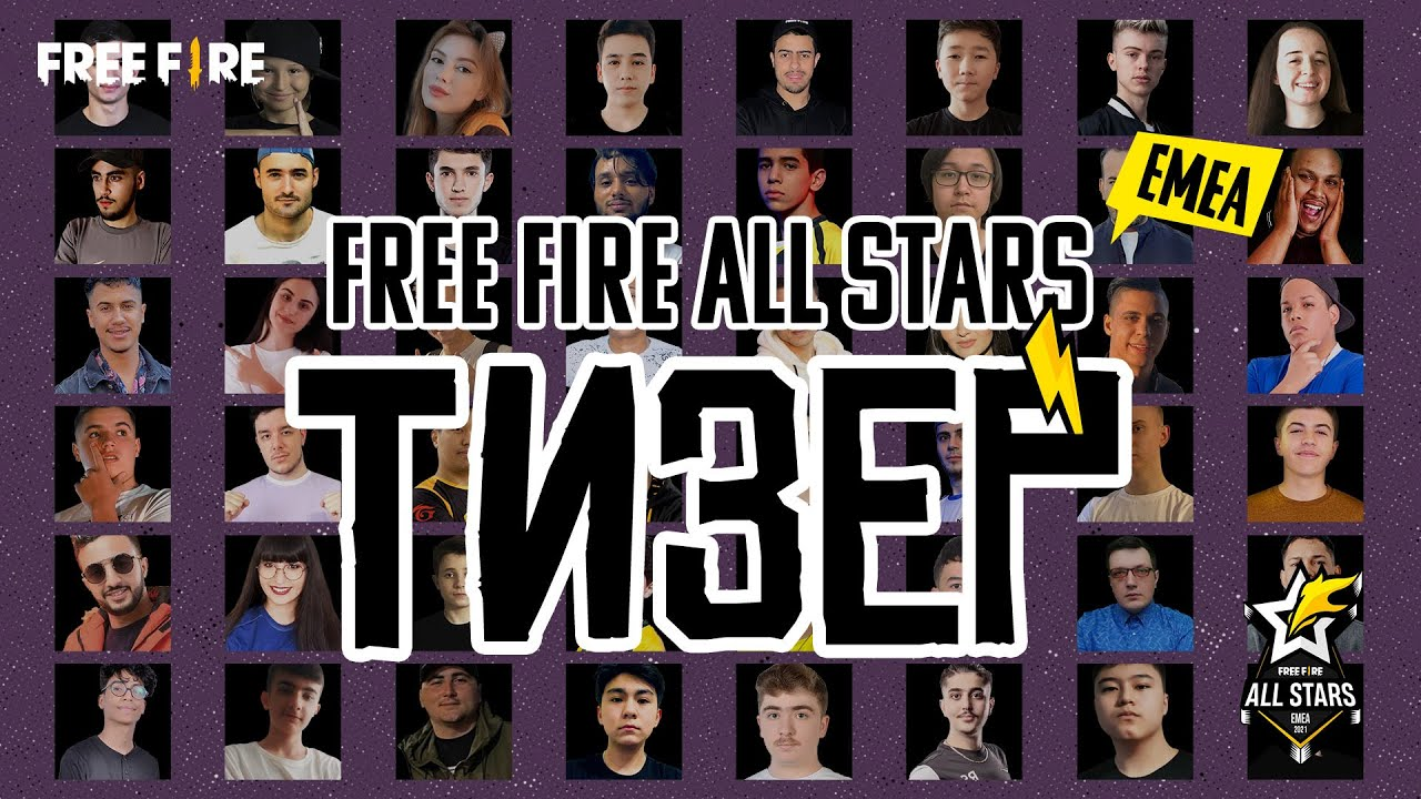 [FFAS] Тизер Free Fire All Stars 2021 | Garena: Free Fire