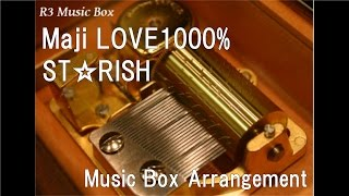 "Maji LOVE1000%/ST☆RISH [Music Box] (Anime ""Uta no Prince-sama"" ED)"