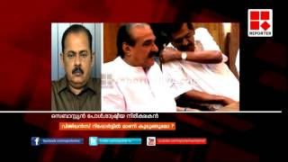 Bar Bribery Case-Evidence Against Mani-Charge Sheet BIG STORY-27-05-15