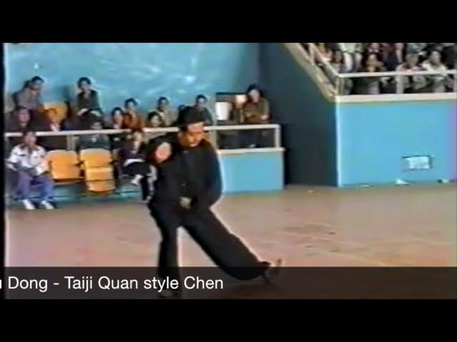 Zheng Xu Dong - Tai Chi Quan style Chen Laojia Yilu  [陈氏太极拳老架 Taijiquan style Chen]