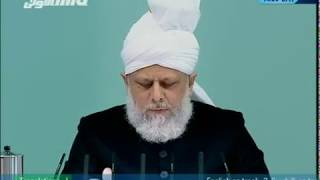 (English) Friday Sermon 11th February 2011 - History of Islam Ahmadiyyat in Indonesia