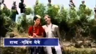 "limbu song"" balla bhet bho"" rajesh payal rai and sunita subba song!!!!"