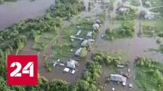 Паводки на Дальнем Востоке: в Хабаровске мосты ушли под воду за одну ночь - Россия 24