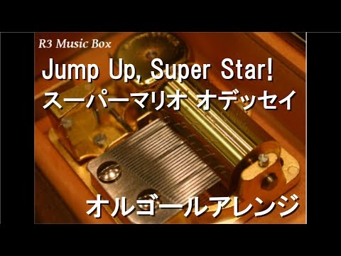 Jump Up, S…