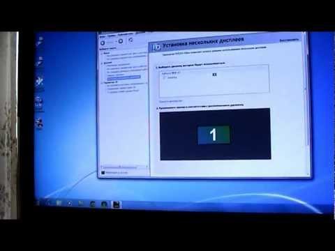 видео: Подключение телевизора к компьютеру: новая версия