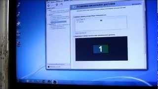 Подключение телевизора к компьютеру: новая версия(http://mstreem.ru Компьютерные курсы: Софт, Windows, Неполадки., 2012-08-24T14:19:33.000Z)