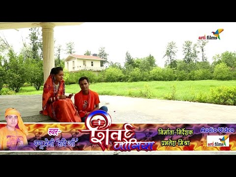 Aso Ke Sawan Me Devghar Chala Ae Bhauji    HD Hit Bol Bam Video 2016    Pappu Premi