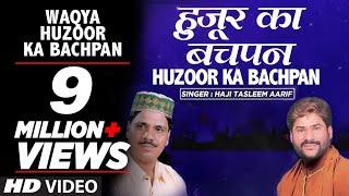 Download Video वाक़या : हुज़ूर का बचपन [PBUH] :  Haji Tasleem Aarif || ( HD VIDEO) || T-Series IslamicMusic MP3 3GP MP4