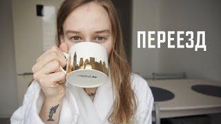 TA'MIRLASH | Karolina K
