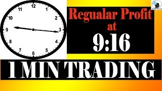 Intraday trading for beginners | 1 min trading