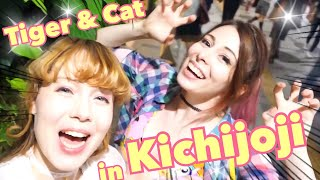 Kichijoji in Tokyo is voted as one of Tokyo's most wanted places to...