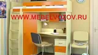 Кровать чердак в интернет магазине мебели Мебельвозов Нижний Новгород.(, 2018-04-25T11:34:23.000Z)