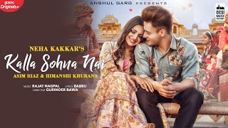 Kalla Sohna Nai Neha Kakkar Free MP3 Song Download 320 Kbps