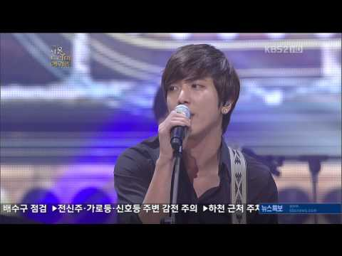 120830 2012 Seoul Drama Awards Part 2-Cnblue My Love+Hey You