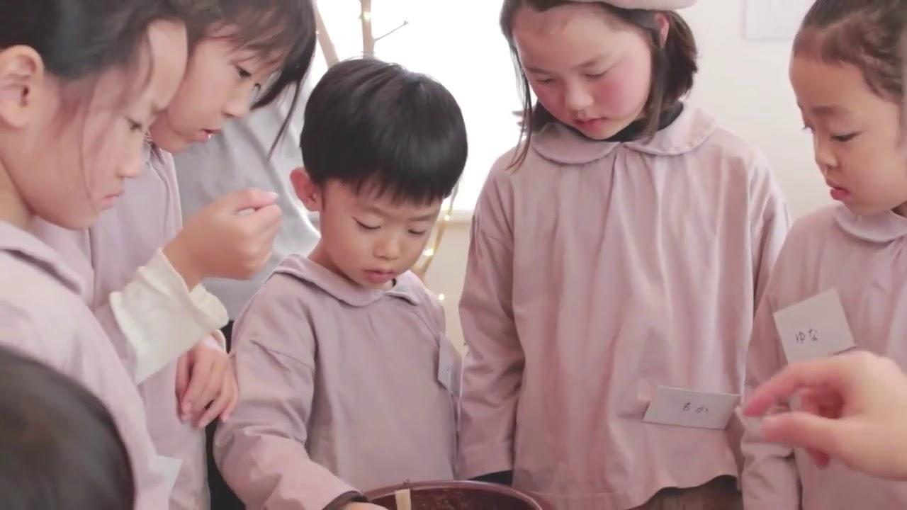 自分達で作った味噌で料理『和食育こころ』