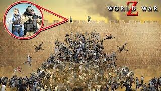 1 МИЛЛИАРД ЗОМБИ ИДЕТ К НАМ! ОПАСНЫЙ ИЕРУСАЛИМ! УНИЧТОЖИТЬ ГИГАНТСКУЮ СТЕНУ ИЗ ЗОМБИ В WORLD WAR Z