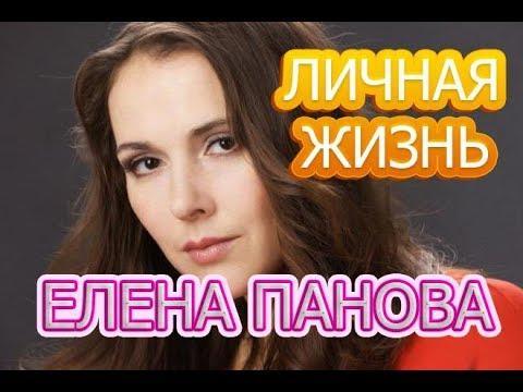 Елена Панова - биография, личная жизнь, муж, дети. Актриса сериала Мама Лора