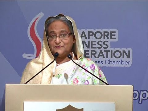 দেশে বিনিয়োগ করতে সিঙ্গাপুরের ব্যবসায়ীদের প্রতি আহ্বান প্রধানমন্ত্রীর | BD Singapore News | Somoy Tv