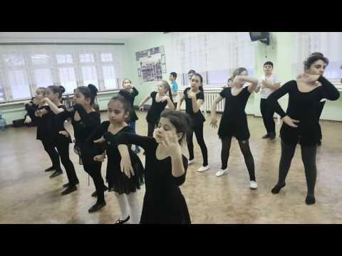 Армянский Танец ширак