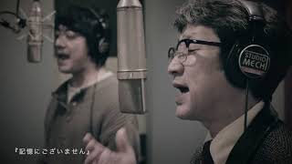 アーティスト:YAMA-KAN ○タイトル:Take me Follow me /記憶にござい...