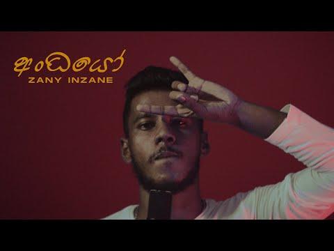 Zany Inzane - Andhayo අංධයෝ (Freestyle Video)