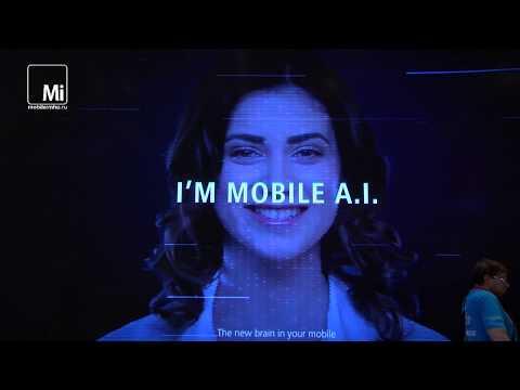 Искусственный интеллект для смартфона и Huawei Magic на IFA2017