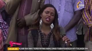 Ebyava ku musayi,omwana abolebwa taata e masaka-BBSsitima yamaka thumbnail