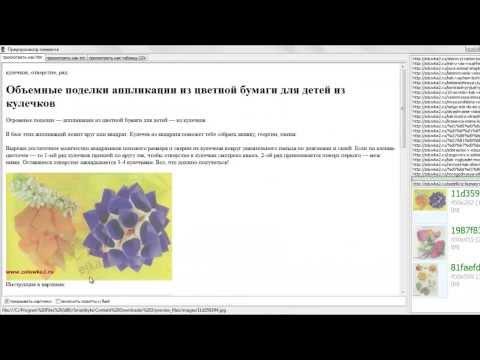 Видео Инструкция по активации translate