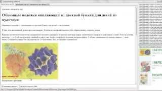content Downloader Задание границ и шаблон вывода