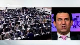 مسائية DW: المشهد السياسي والميداني في العراق