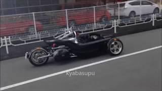 カンパーニャT REX V13R スリーホイラー V6エンジンサウンド