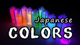 Japanese Vocabulary   |   Colors