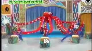 【Japanese Comedy】Octopus / Octupos Dance