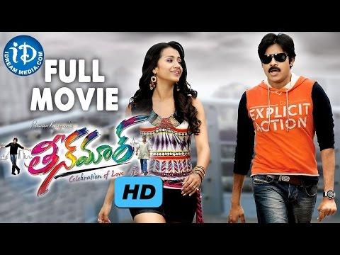 Teen Maar(తీన్ మార్ ) Full Movie || Pawan Kalyan|| Trisha
