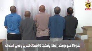القصرين/ حجز 316 كلغ من مخدّر عجين التّكروري وتفكيك 03 شبكات لتهريب وترويج المخدّرات