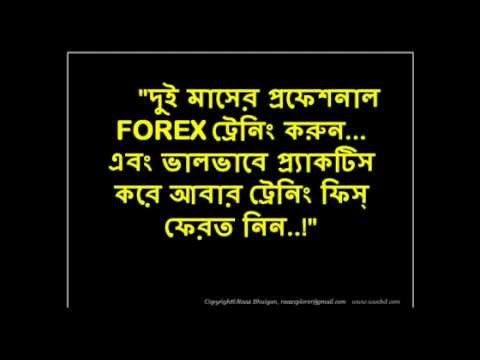 Best forex training