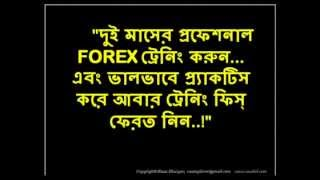Best Forex Training in Bangladesh - Professional Trading Course