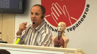 Уши диагностика Огулов Александр Тимофеевич