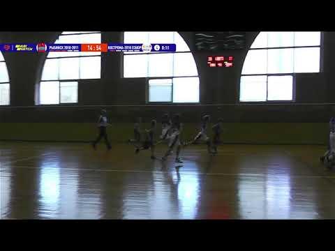 БК ЮНИБАСКЕТ | ЯРОСЛАВЛЬ | Рыбинск-Кострома-2010