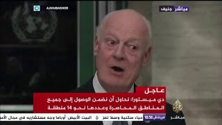 فيديو- دي ميستورا يطالب المعارضة السورية بالحضور إلى جنيف