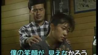 懐メロカラオケ 「新宿情話」 原曲 ♪細川たかし.