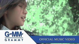 A Tu Corazon สู่กลางใจเธอ (Ost.อย่าลืมฉัน) - โรส ศิรินทิพย์ 【OFFICIAL MV】