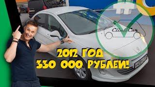ПЕЖО 408 С ТУРБО EP6 ЗА 330 ТЫСЯЧ! Автоподбор Peugeot ClinliCar